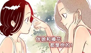 清城之恋第61话 准备结婚!?