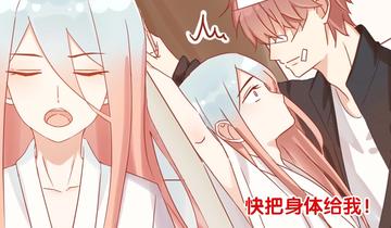 投稿佳作精选入选佳作634:我的幽灵男友(02)