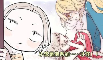 柳泉先生是面瘫番外一  白白的靠谱分析