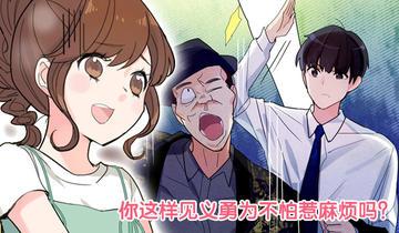 偶像恋爱调研报告报告(十七)娱乐圈的潜规则
