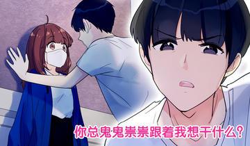 偶像恋爱调研报告报告(十九) 反击战!