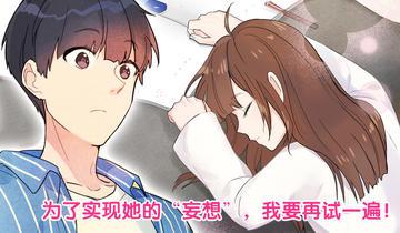 偶像恋爱调研报告报告(二十)  准备