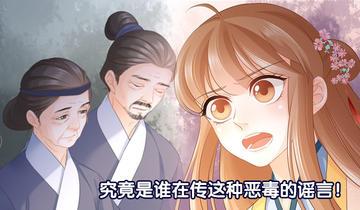 月照京华第49话 食为天篇(十)