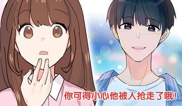 偶像恋爱调研报告报告(二十一)梦的寓意?