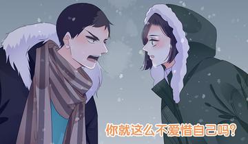 侍与飞鸟第23话 怒发冲冠