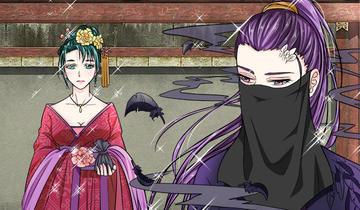 双世恋歌龙王的替身宠妃第30话  带那个女人来见我