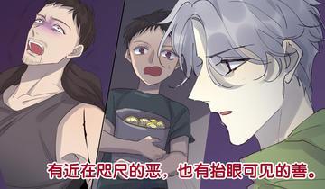 欧米茄档案file.06 荒山红魔谜尸案(10)