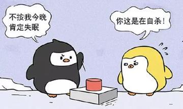 企鹅北游记第24话 神奇按钮