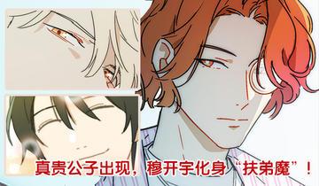 长洲chapter  16:相逢