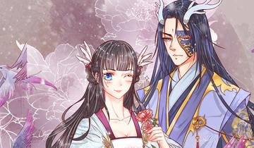 双世恋歌龙王的替身宠妃